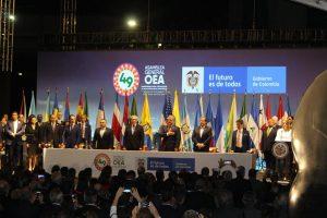 Ques el plan TIAR de la OEA
